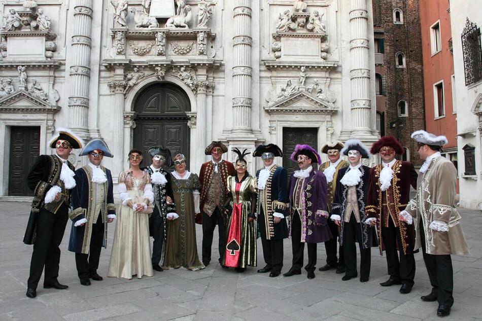 Гала-ужин «Венецианский карнавал»