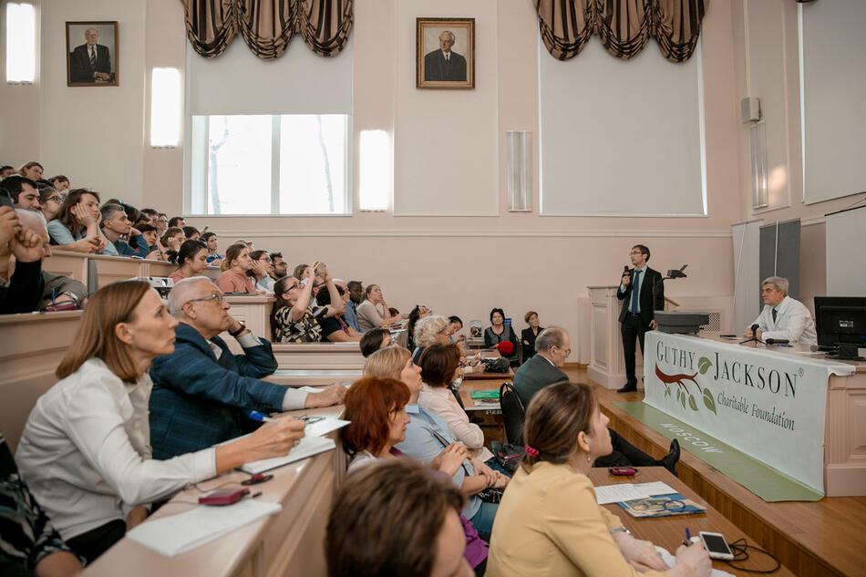 Научно-практическая конференция «Оптикомиелит Девика»